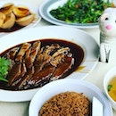 I love my duck rice if it is smooth and soft just like my skin!