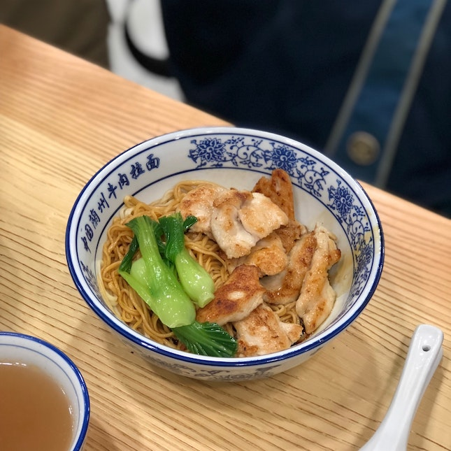 Dry Chicken Noodles ($8.90/$10.90)