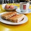 A Classic Singaporean Breakfast At Its Best