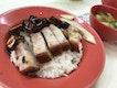 Char Siew Roast Pork Rice with Dumpling Soup
