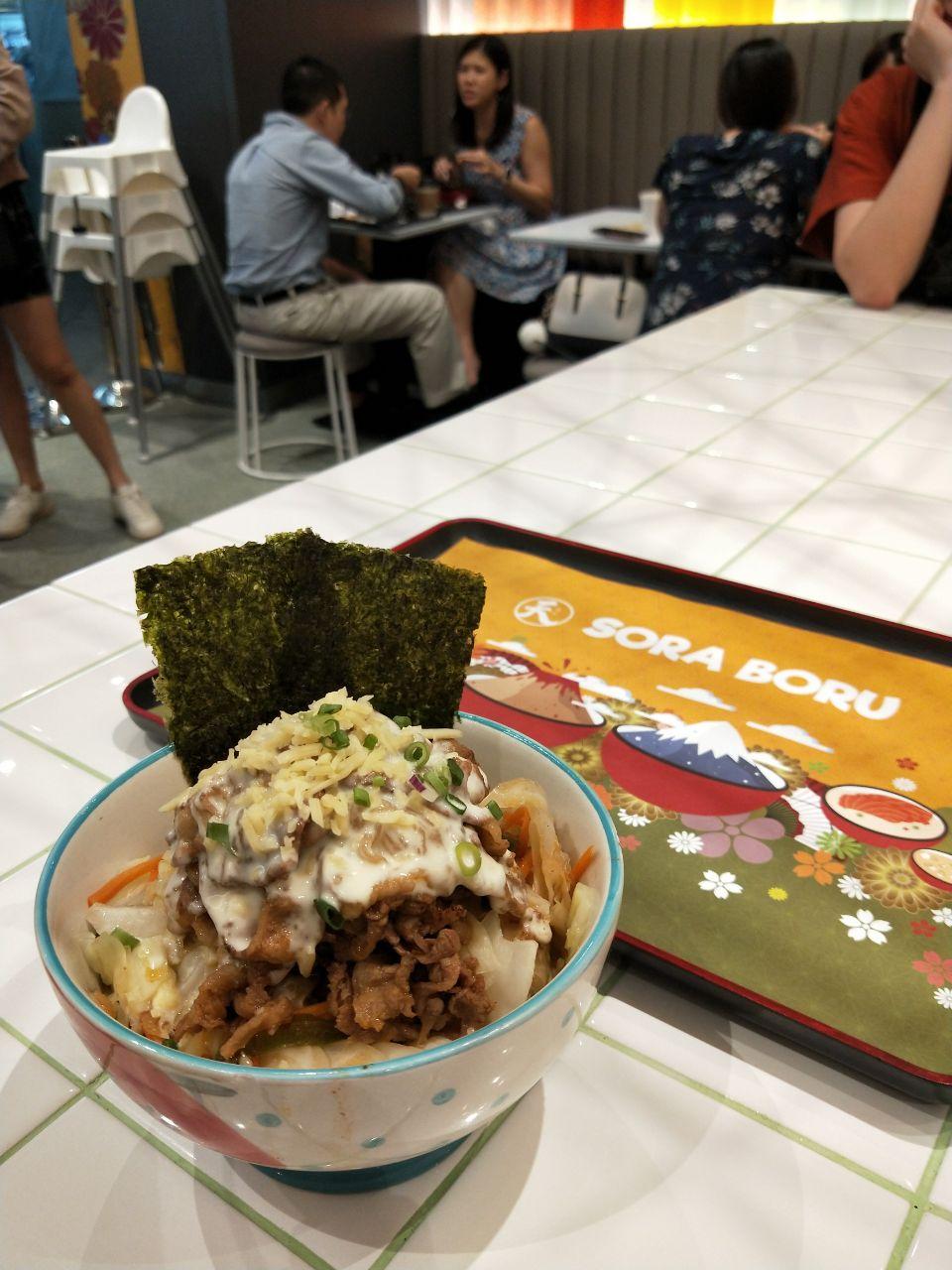 Eat-tadakimasu