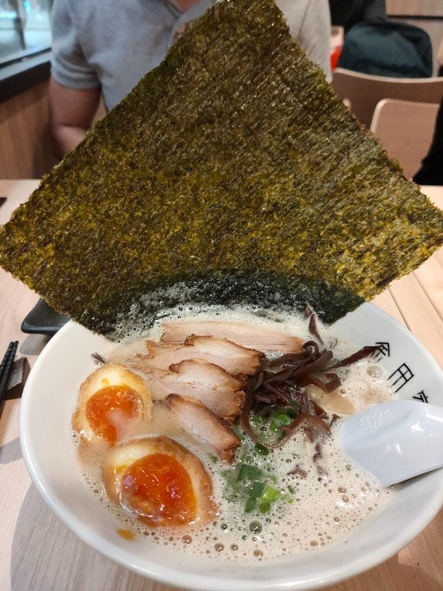 Authentic Kyushu Ramen Experience