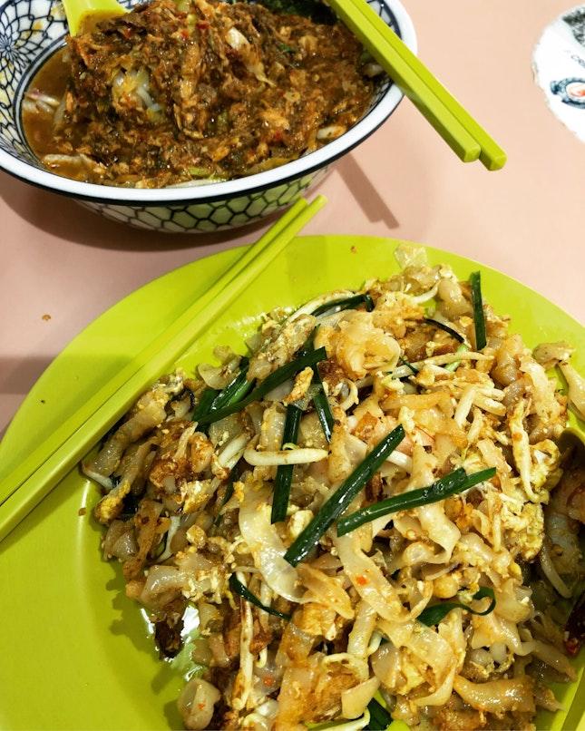 Penang Char Kway Tao [$3.50]