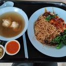 Soya Sauce Chicken Noodle With Shrimp Wanton