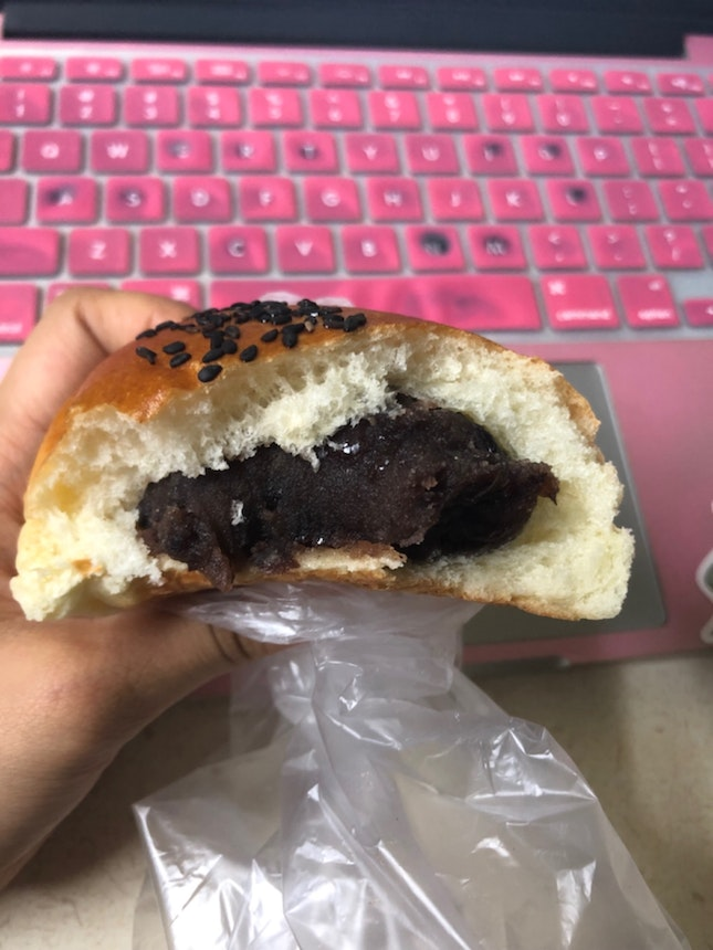 Super Dense Red Bean Bread!