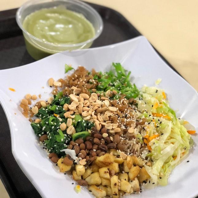 Hakka Lei Cha Rice