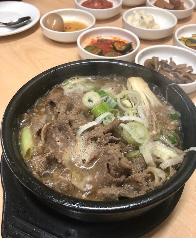 Korean! 🇰🇷