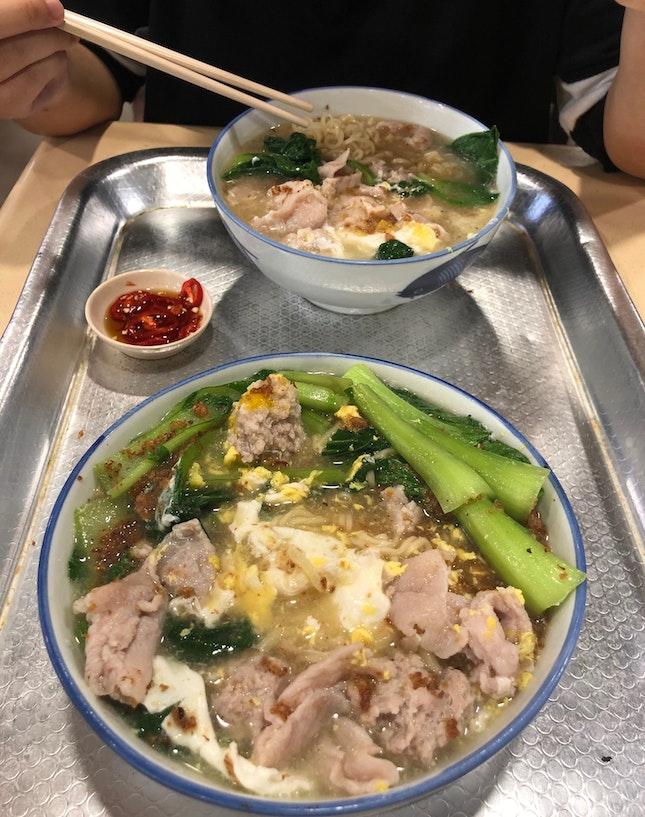 Ke Kou Mian ($4)