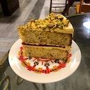 Pistachio Raspberry Cake ($9.50)