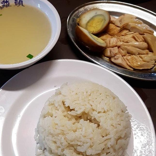 Chicken Head Chicken Rice.