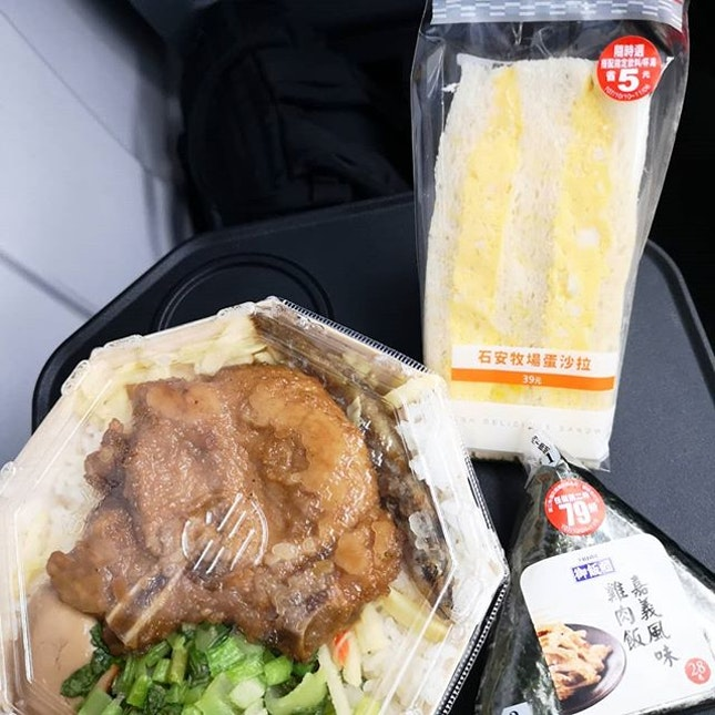1st meal in Taiwan, in a train ride to Hualien!