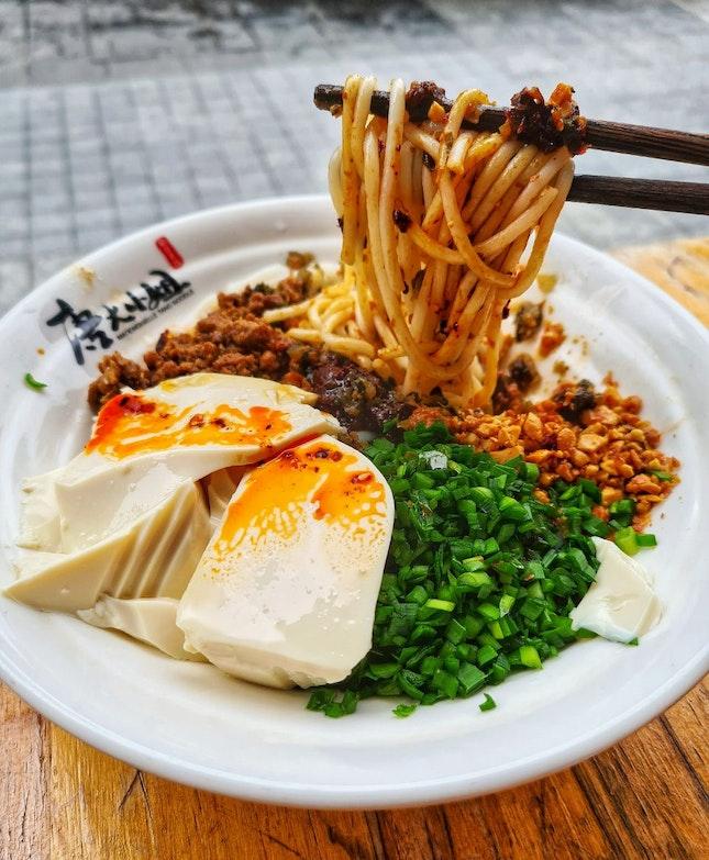 Tofu Pudding Rice Noodle