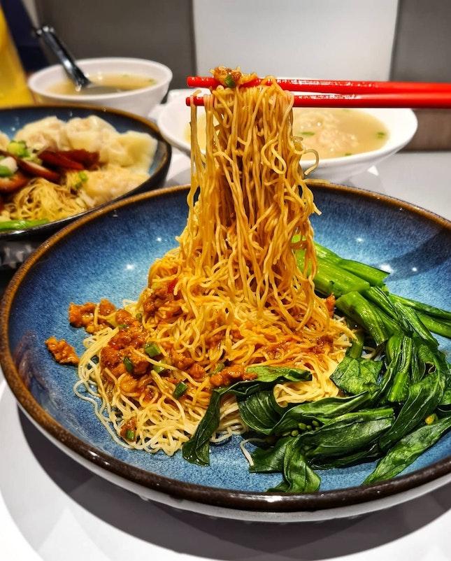 Beauty Collagen Wanton Noodles (Dry)