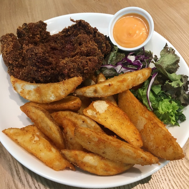 Har Joing Chicken Chop (RM22)