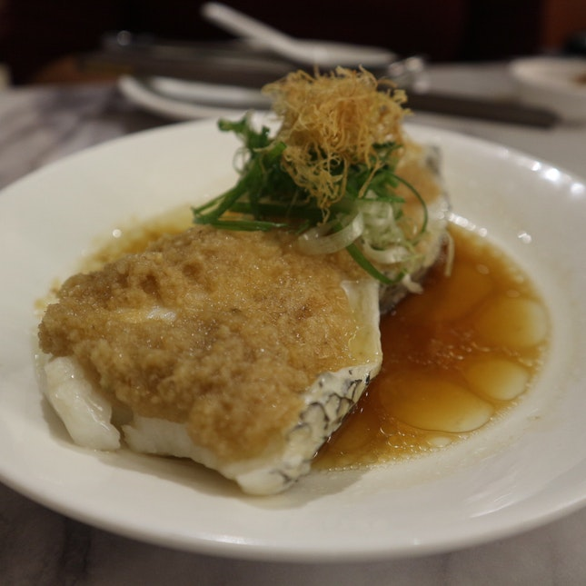 Cod Fish Steamed With Old Ginger Sauce ($24.80)