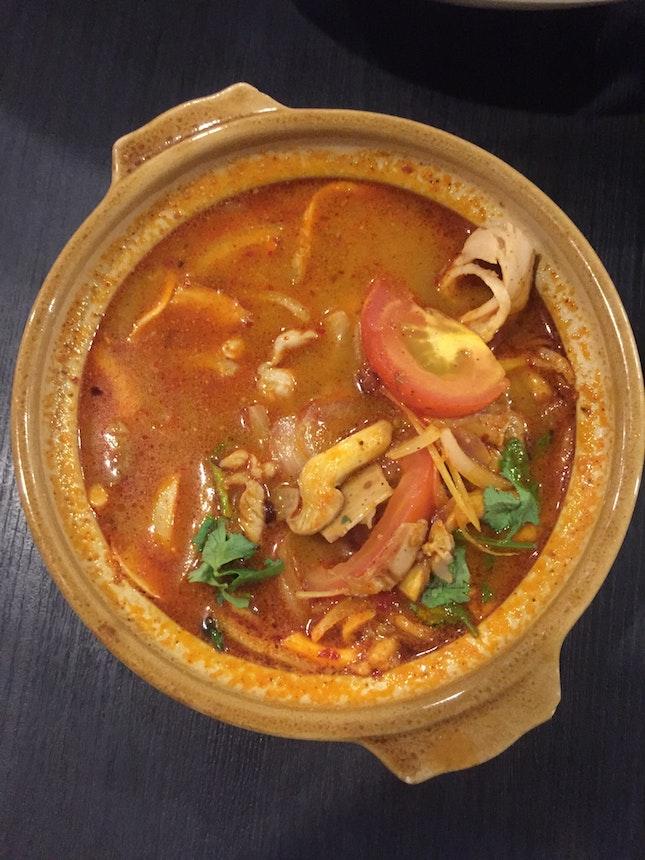 Tom Yum Soup (Chicken)