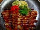 Palatable Pork Jowl ($18)