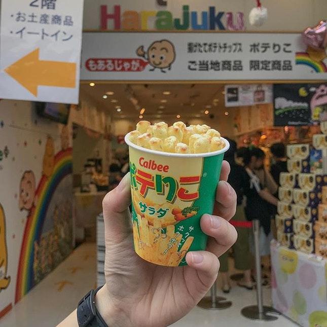 When in Japan, eat Calbee!