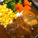 Hamburg steak Demi glacé sauce