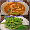 Review on Tom Yum Goong ($14) & Sambal Kang Long ($8)