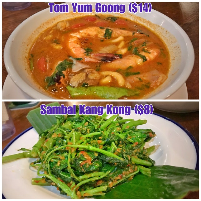Review on Tom Yum Goong ($14) & Sambal Kang Long ($8)