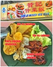 Review on Cai Png ($5) From Stall 01-67, Zan Ji Mixed Veg Rice