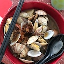 Clams & Prawn Mee (Soup) $7