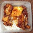 Zhen Jiang Chicken Cutlet Rice