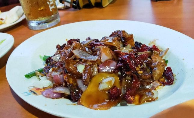 Kung Pao Deer Meat