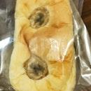 Banana Chocolate Bun