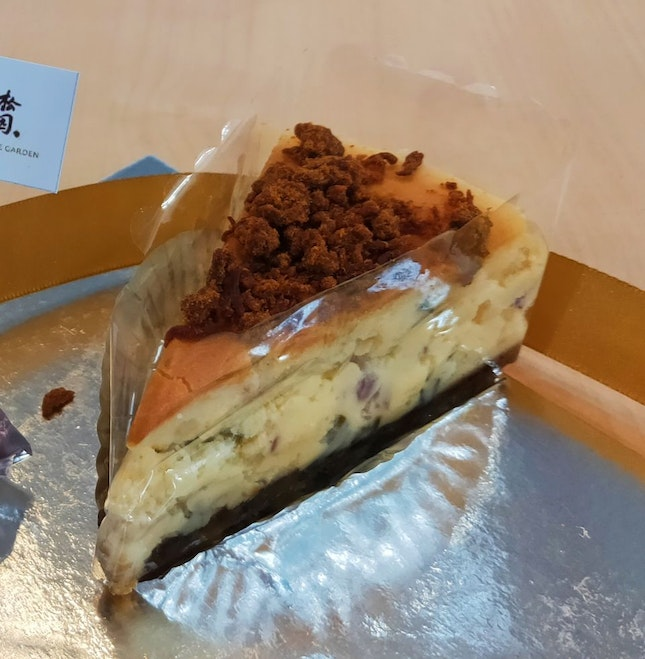 Meat Floss & Bacon Cheesecake