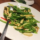 Green Dragon Vegetable With Beancurd Slices