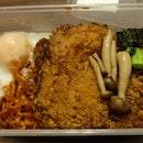 Fire Noodle Cutlet