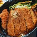 Pork Chop La Mian