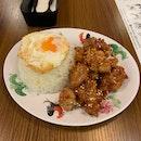 Garlic Honey Chicken Rice