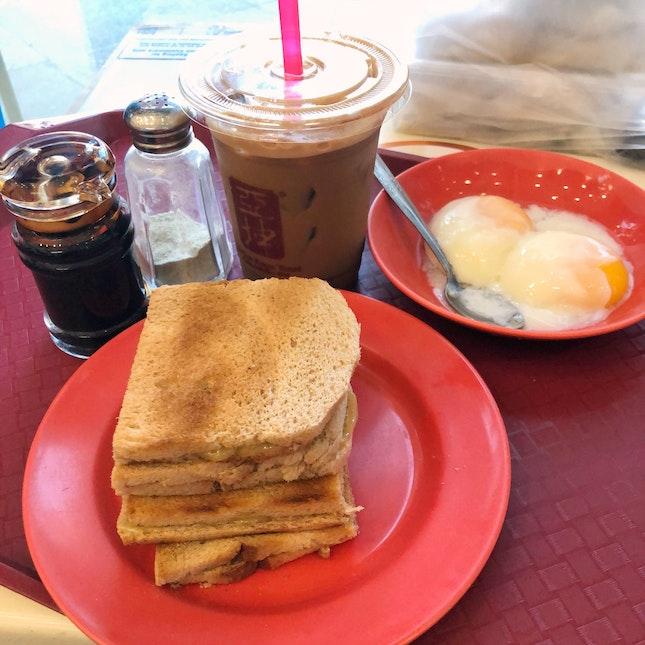 Kaya Peanut Butter Toast