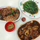 Singapore food hunt 📌 [Aljunied, Singapore 🇸🇬]👇🏻#oneadayinSG ——————————————— ✔️ Beef Crispy Noodle, S$7 ✔️ Beef Hor Fun, S$7 ✔️ Sambal Kang Kung, S$12 .