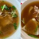 Kong Kee Mutton Soup