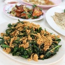 Hao Kee Seafood Deluxe