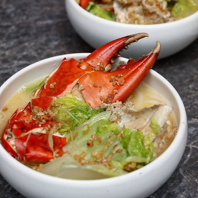 Crab Bee Hoon Soup cooked in collagen broth?