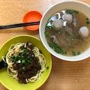 Shin Kee Beef Noodles