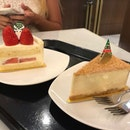 MOST WONDERFUL CAKE EVER