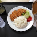 The Japanese Curry Shop