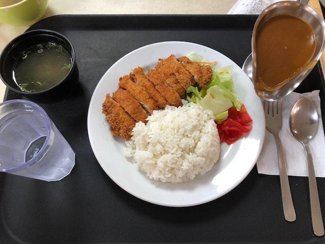 Curry Chicken Katsu ($10.20)