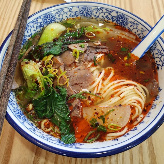 Signature Beef Noodles (Thicker Noodles)