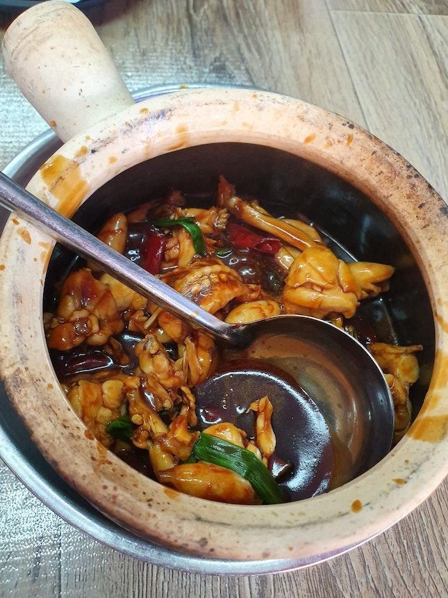 Gong Bao Frog Porridge (宫保田鸡粥)