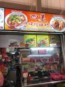 Yuhua Market & Hawker Centre (Block 347)