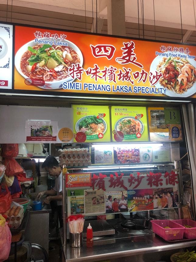 Simei Penang Laksa & Penang Fried Kway Teow