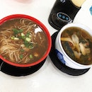 Herbal Soup Mee Sua $5 and Black Chicken Herbal Soup $15