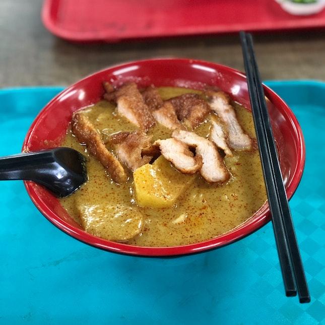 Q Hor Fun - Curry Pork Chop Hor Fun $4.50